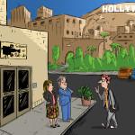 Film School  Part Two